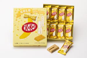 東京ばな奈 キットカットゴールド「見ぃつけたっ」 バナナキャラメル味