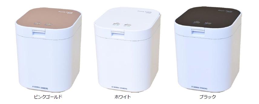 家庭用生ごみ減量乾燥機 パリパリキュー
