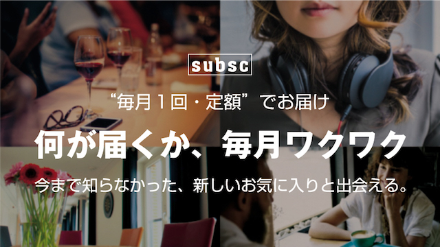 subsc