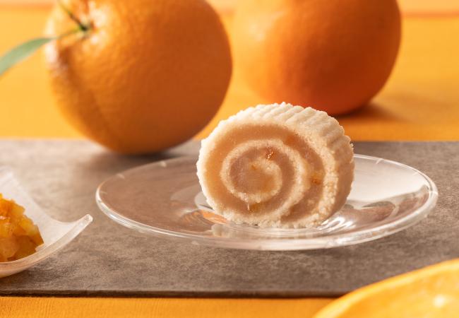 京観世 オレンジ