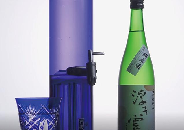 神楽デキャンタと日本酒