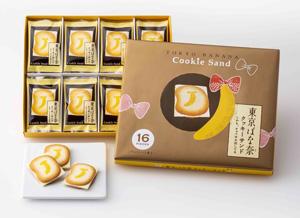 東京ばな奈クッキーサンド しかも、チョコはみ出してる