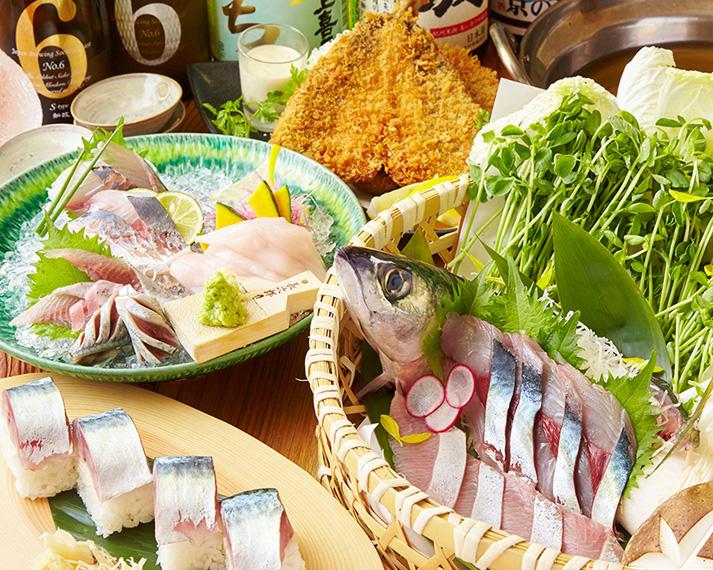 産直青魚専門店
