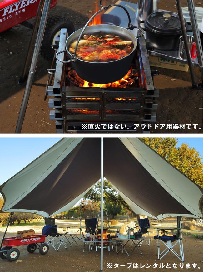 冬季限定!焚き火BBQプラン