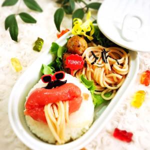 タラコパスタを食べるタラコアート弁当の画像