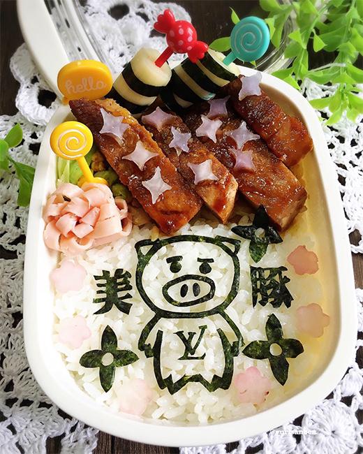 美豚の海苔アート弁当の画像