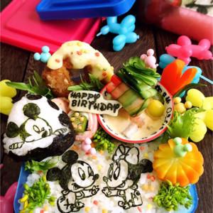 Happy Birthdayミッキー海苔アート弁当の画像