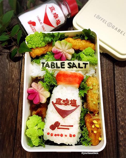 食卓塩のパッケージ弁当