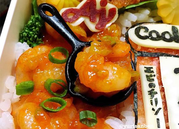 レトルト食品パッケージ弁当