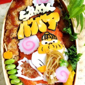 懐かしの駄菓子商品パッケージ弁当