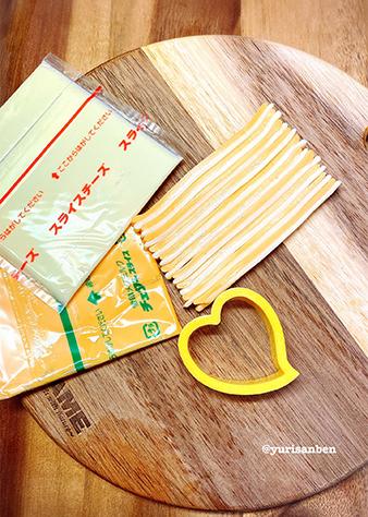 ストライプのチーズのハート